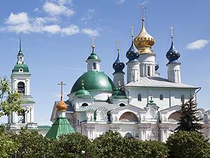 Спасо-Яковлевский монастырь Spaso-jakovlevskij